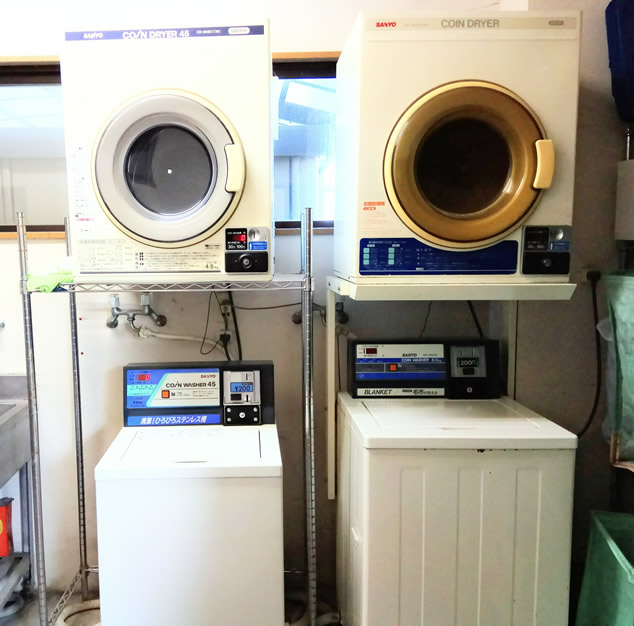 IMG_laundry