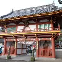 gokurakuji